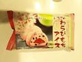 モチクリームジャパン いちごのわらびもちアイス 袋2個