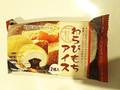 モチクリームジャパン わらびもちアイス 袋2個