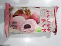 モチクリームジャパン さくらもちアイス 袋2個