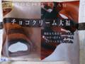 モチクリームジャパン チョコクリーム大福 袋1個