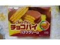 ハッピーポケット チョコパイ バナナクリーム 箱4個
