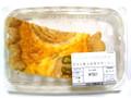 ディーン&デルーカ 空豆と新玉ねぎのキッシュ