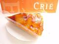カフェ・ド・クリエ 林檎とシナモンのケーキ