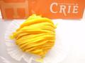 カフェ・ド・クリエ かぼちゃのモンブラン