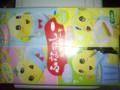 日本テレビサービス ふなっしー梨風味ケーキ 箱15個