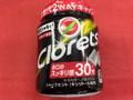 モンデリーズ・ジャパン クロレッツ(Clorets) シャープミント 140g