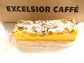 エクセルシオールカフェ 国産かぼちゃ2種のチーズタルト