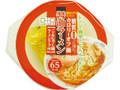 ヨコオ こんにゃくパーク 糖質0カロリーオフ麺 醤油ラーメン ラーメンスープ付 カップ170g