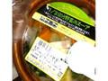 若菜 1/2分野菜のスープ