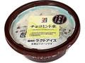 セブンプレミアム チョコミント氷 カップ145ml