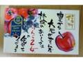 マツザワ りんご乙女 14枚