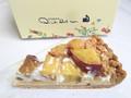 キルフェボン サツマイモのキャラメリゼとリンゴのタルト