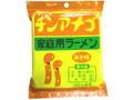 小笠原製粉 チンアナゴ 家庭用ラーメン みそ味 袋92g