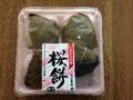 鶴家吉祥 桜餅 パック4個