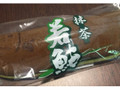 打出の小槌本舗 抹茶若鮎 袋1個
