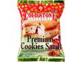 コールド・ストーン・クリーマリー プレミアムクッキーサンド キャラメルナッツパーティー 袋1個