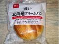ダイソー セレクト 濃い北海道クリームパン 袋1個