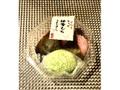 鯉城餅 小和楽 ちょっと桜鶯もち 自家製粒あん パック3個