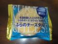 菓子司新谷 ふらのチーズケーキタルト