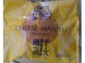 さかえ屋 チーズ饅頭