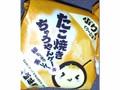 千壽庵吉宗 たこ焼きちゃうやんケーキ ぷりんくりーむ味