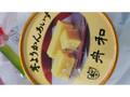丹和本店 芋ようかんあいす カップ120ml