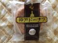 イズム 神戸ドーナツ プレーン 袋1個