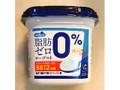 ウエルシア 脂肪0%ヨーグルト カップ400g
