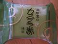 文明堂 カステラ巻 抹茶 袋1個