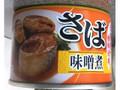 タイランドフィッシャリージャパン さば味噌煮 缶120g