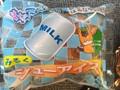 松村乳業 まちのアイスやさん シューアイス みるく 群馬県はるな牛乳使用 袋1個