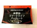 ノースカラーズ 血糖値 スマートライフチョコレート ビター 箱8枚