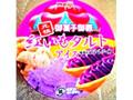 沖縄明治乳業 御菓子御殿 紅いもタルトアイス カップ200ml