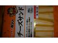 カネタ こだわりゲンさん チーズサンド 袋30g