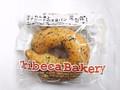 トライベッカベーカリー ほうれん草とチアシードの大豆パン 袋1個