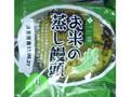 スイーツ・スイーツ 一口堂 お米の蒸し饅頭 抹茶 袋1個