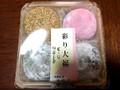 千葉恵製菓 彩り大福 紅・豆・白ごま・よもぎ 4個