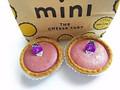 PABLO mini 紫芋