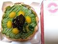PABLO PABLO(パブロ) 栗と大納言の宇治抹茶チーズタルト 1個