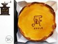 PABLO PABLO(パブロ) 焼きたて珈琲チーズタルト 1個