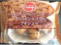 田口食品(兵庫) オランジェ(Orange) ブロンドショコラのプチシュー 6コ入