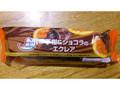 田口食品(兵庫) 伊予柑&ショコラのエクレア 1個