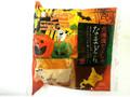 京都レマン 北海道かぼちゃなまどら 袋1個