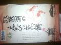 滋賀宝 琵琶湖のえび煎餅