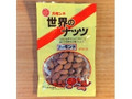 加門食品 カモンの世界のナッツ アーモンド 袋70g