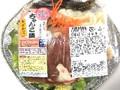 丸協食産 ちゃんこ鍋(豚・鶏) (麺入り) 540g
