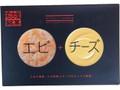 名古屋ふらんす エビ+チーズ 箱10枚