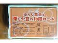 丸きんまんじゅう ロンドーレ ほうじ茶香る 栗と小豆の和風ロール 175g (4切れ)
