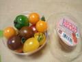 ライフ カラフルミニトマト