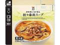 セブンプレミアム 担々春雨スープ 袋230g